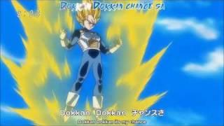 Dokan Dokan Opening Theme