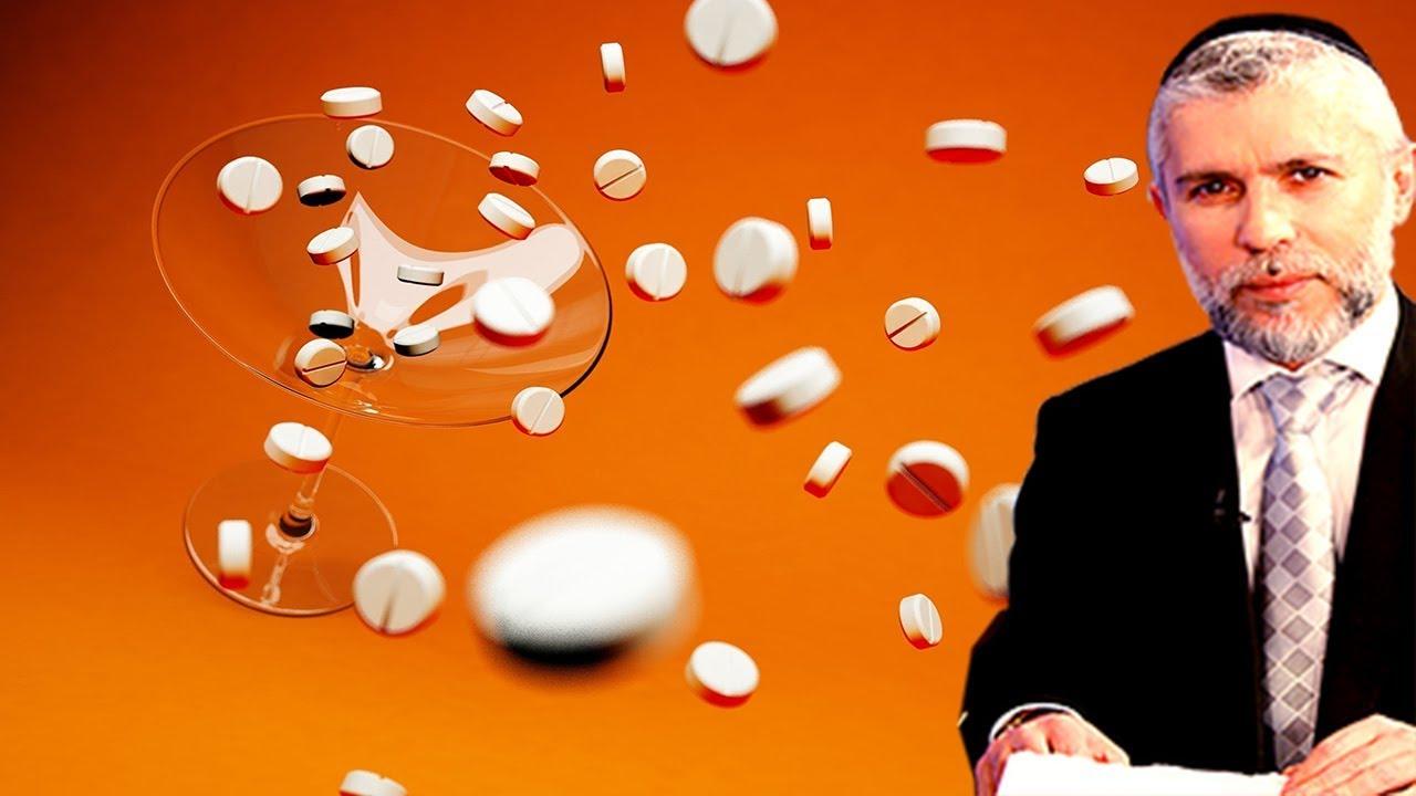 ☢ בול פגיעה - הרב זמיר כהן: סמים במשקאות במועדונים