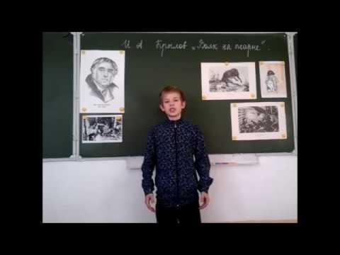 Изображение предпросмотра прочтения – Вадим,Шорохов читает произведение «Волк на псарне» И.А.Крылова