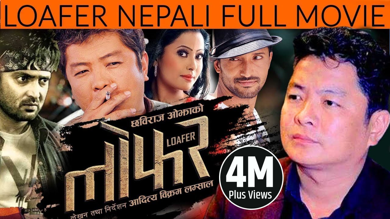 nepalese film Biggest nepali movie's collection in single playlist.