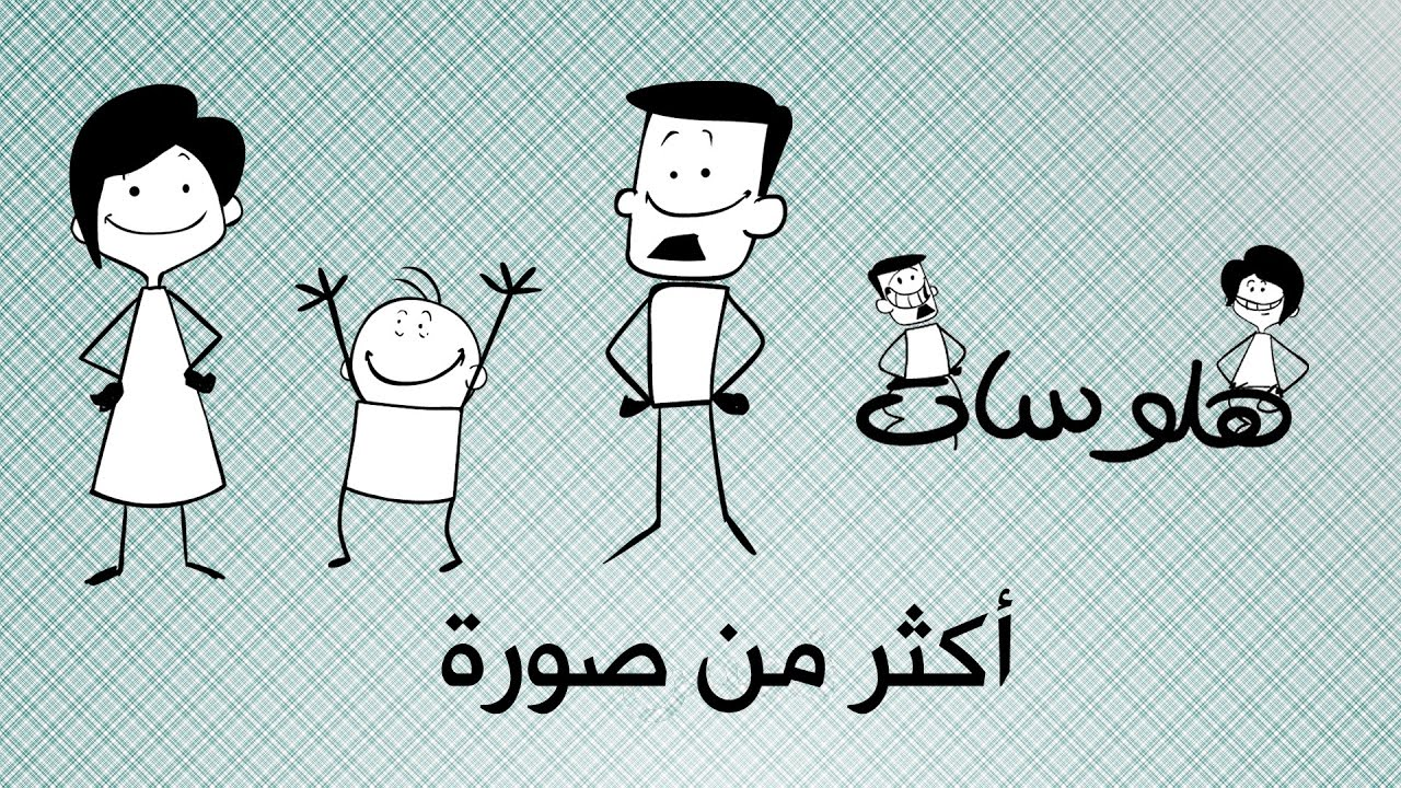 هلوسات أردنية - أكثر من صورة