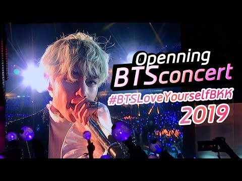 เพลงเปิด BTS คอนเสิร์ตไทย