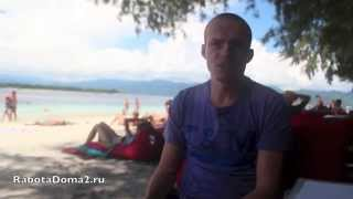видео Как бросить все и зарабатывать, путешествуя по миру