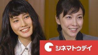 ベストセラー作家・小野不由美のホラー小説を映画化した『残穢』に出演...