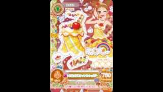 Aikatsu Happy Rainbow Cards