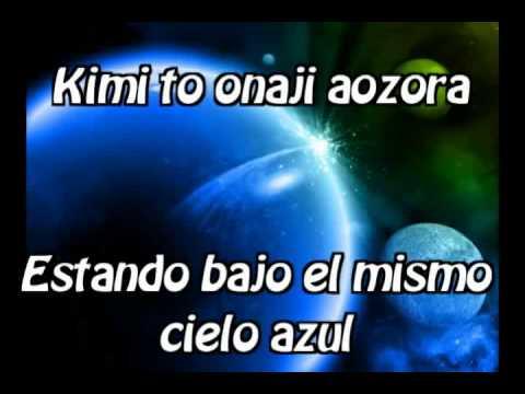 Kimi to onaji aozora (Yumi Matsuzawa) - Karaoke jap-esp