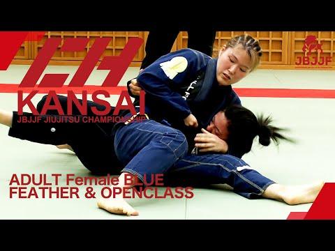 【JBJJF関西柔術選手権2021】女子アダルト青帯フェザー級&オープンクラス