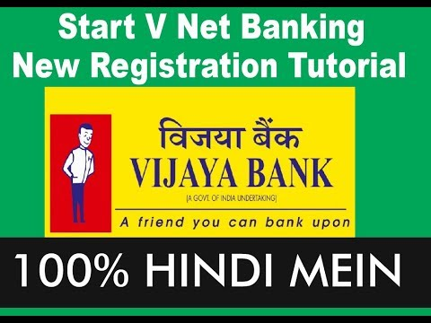 Vnet Banking Vijaya Bank Online New Registration Activation Tutorial