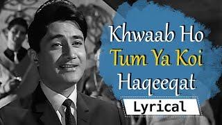 Lyrical: Khwaab Ho Tum Ya Koi Haqeeqat   Teen Deviyan   Dev Anand   Simi Garewal   Evergreen Song
