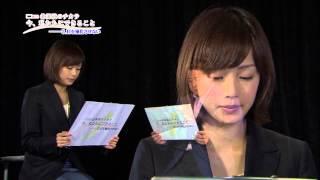 http://www.htb.co.jp/dekirukoto/announcers/
