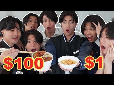 WE TRIED $1 vs $100 RAMEN NOODLES