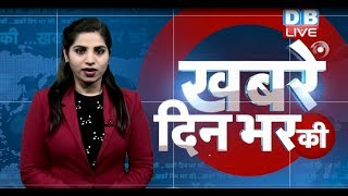 19 March 2019 |दिनभर की बड़ी ख़बरें | Today's News Bulletin | Hindi News India |Top News | #DBL