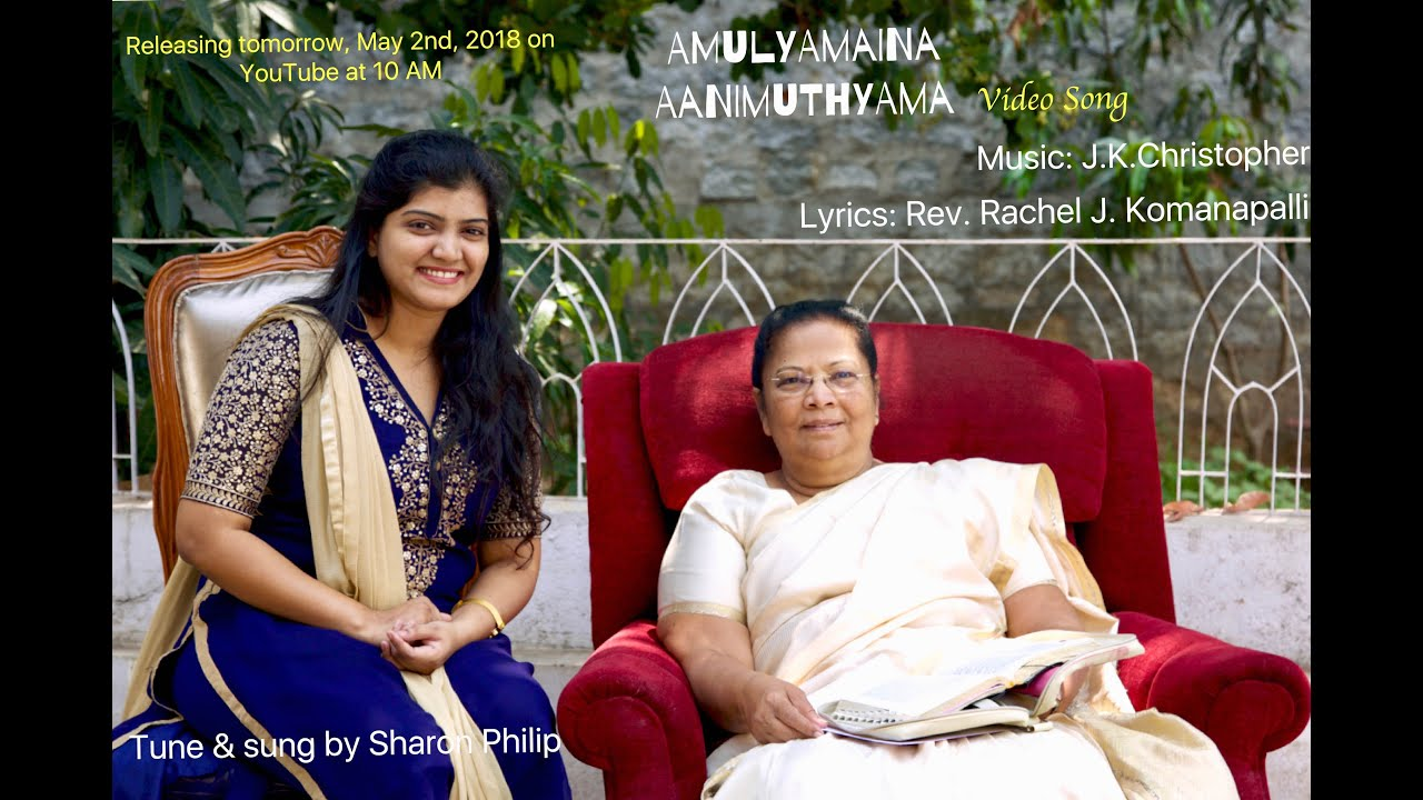 AMULYAMAINA AANIMUTHYAMA VIDEO SONG BY SHARON PHILIP || REV. RACHEL J. KOMANAPALLI || JK CHRISTOPHER