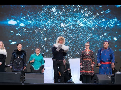 Terje Isungset, Ice Music Live In Grieghallen, Norway May 2018. Full Concert.