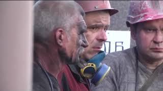 Как после трагедии на копанке в ОРДЛО, ряженые шахтеры хороводы водили - Гражданская оборона