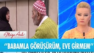 Havva Palu, neden babasının  evinden korkuyor?  - Müge Anlı ile Tatlı Sert 7  Ocak  2019