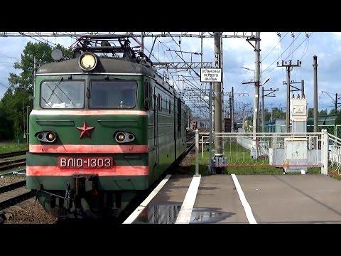 Электровоз ВЛ10-1303