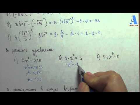 Самостоятельная работа 7(8) Вариант Б2 (сборник Ершовой А.П..Голобородько В.В)