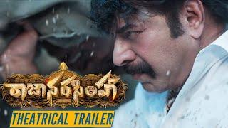 Mammootty Raja Narasimha Movie Theatrical Trailer | Latest Telugu Movie Trailers 2019