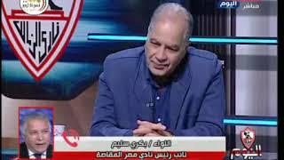 اللواء بكري سليم يفاجئ هاني زادة بمداخلة من القلب بعد عودته لمصر