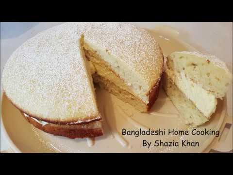 Lemon Pound Cake Filled With Fresh Cream Youtube