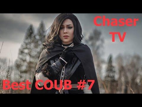 Best COUB Funny Videos Compilation 2019 (like a boss) // Нарезки приколов и неудач // Лучшее COUB #7