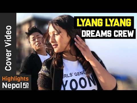 Lyang Lyang Cover Dance by Dreams Crew | New Nepali Movie Song ROMEO | Contestant No 06