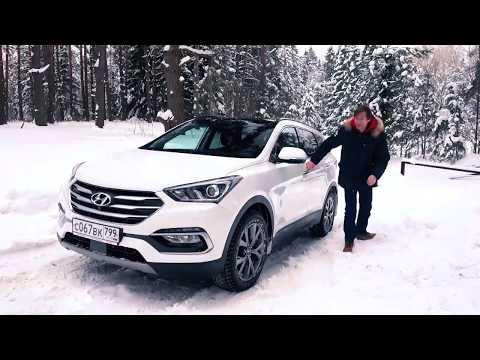 Hyundai Santa Fe с дизелем по цене двух Хендай Крета
