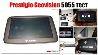 Prestigio geovision 5055 тест