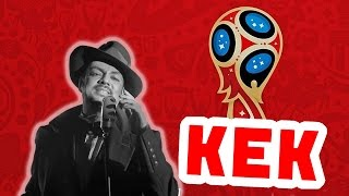 КЕК Юнайтед  Киркоров обласкал ЧМ в России