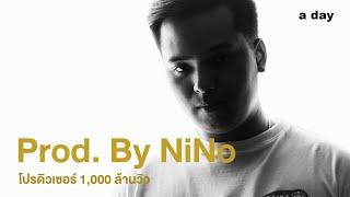 Prod. By NiNo RAP a day