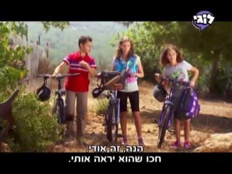 מבצע קיפוד - עונה 3, פרק 1 (פרק 48) המלא