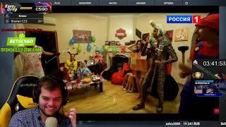 ceh9 смотрит: Ceh9 на телеканале Россия 1