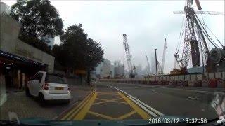香港會議展覽中心(港灣道)停車場會議道 (入)