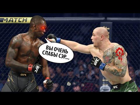 Полный Бой Исраэль Адесанья vs Марвин Веттори 2 на UFC 263 / ОБЗОР ЧЕМПИОНСКОГО РЕВАНША