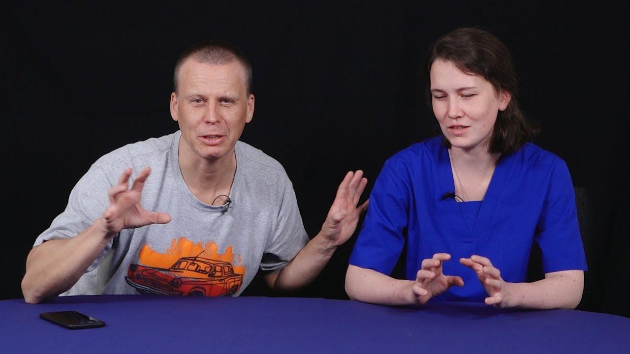Наш хирург про работу врачом в России. Часть II