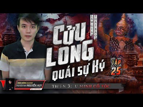 [Tập 25] Cửu Long Quái Sự Ký | Thiên 3 U Minh Cổ Tộc | Truyện Ma Tâm Linh Hay | Nguyễn Huy