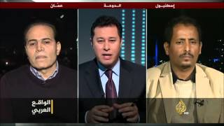 الواقع العربي- عوامل ظهور تنظيم الدولة الإسلامية باليمن