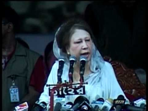 BNP's Grand Rally (MOHASOMABES) in the History 11th June, 2012 _Part 4.mpg