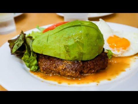 Japanese Avocado Hamburger Steak - DELICIOUS FOOD on a Budget in Tokyo, Japan!