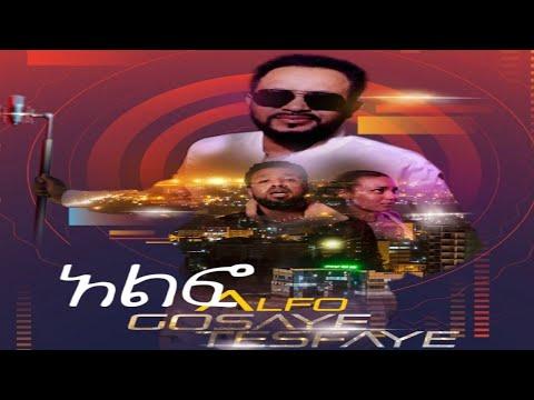 Ethiopian Music : Gossaye Tesfaye – Libuan Alfo – New Ethiopian Music 2019 (Official Video)