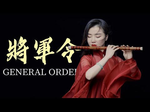 """General Order"" |"
