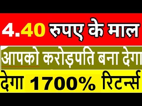 Penny Stock Price 4.40 , Target rs 1700% !!