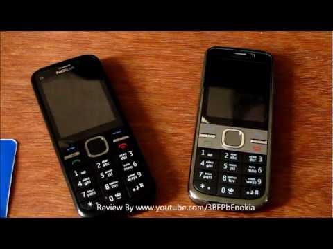 Nokia C5 (3.2 MP) vs C5 (5MP)
