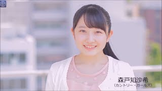 Hello! Project Station Eyecatch Jun 2015 #120~#123.