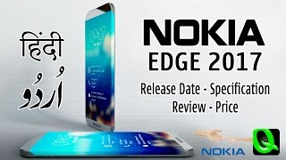 Nokia Edge 2017 | Release Date | Review | Specification | Price Update Urdu / Hindi