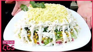 #РЕЦЕПТЫ#  5 салатов на праздничный стол ( субтитры )
