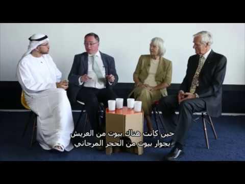 Vernacular Architecture in the UAE_2014