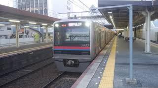 2021年6月8日 京成3000形  快速京成上野行き 八千代台発車