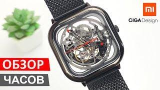 Xiaomi CIGA Design механические часы которые не останутся незамеченными - Обзор